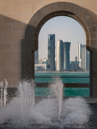The iconic Museum of Islamic Art, showcasing art from three continents over 1,400 years, was designed by famous architect I.M. Pei